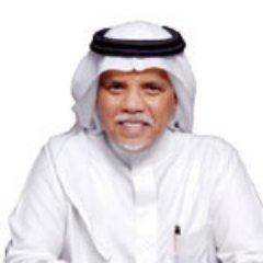 الدكتور حمزة المزيني