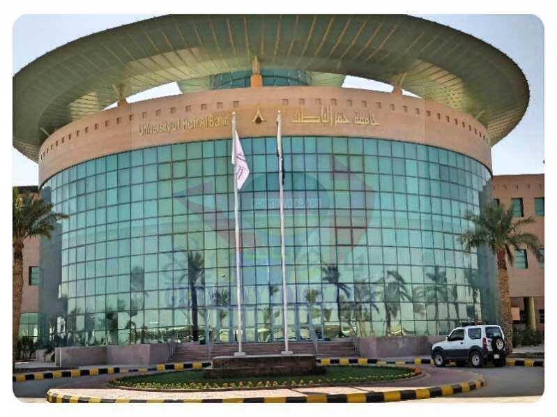 جامعة حفر الباطن الدراسة عن ب عد للمقررات النظرية وحضوري للعملية صحيفة ص برة الإلكترونية