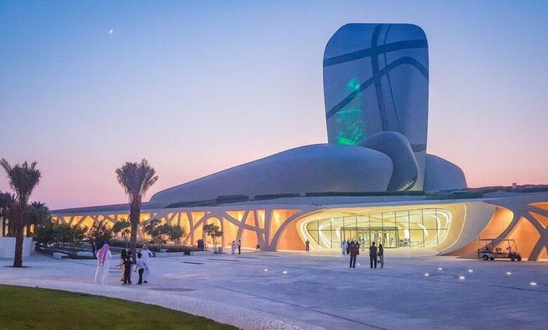 مركز الملك عبد العزيز الثقافي العالمي- إثراء